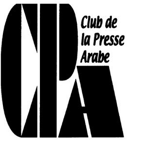 logoclubdepressearabe_red